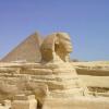 Секреты Египта