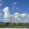 Поездка в Томск: где остановиться