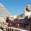 Особенности отдыха в Египте: море, пляжи, отели и древние артефакты