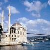 «Второй Рим» на берегах Босфора