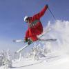 Горнолыжный курорт Монголии SkyResort открывает новый сезон