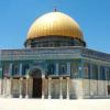 Мечеть Купол скалы
