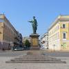 Город у Черного моря