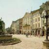 Город-памятник, ч. II