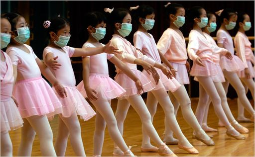 Грипп А (Н1N1)