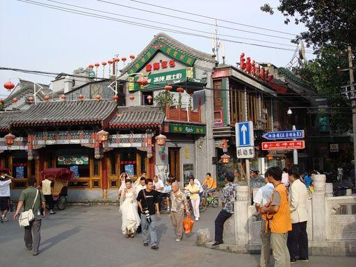 Прогулка по Старому Пекину
