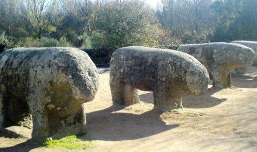 каменные быки Гисандо