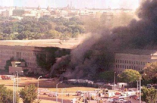 Аэропорт имени Рейгана после 11 сентября был закрыт