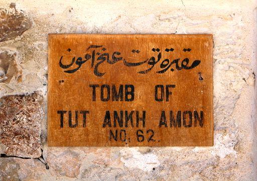 """""""Долина царей"""", могила Тутанхамона"""