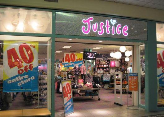 Магазин для шопоголика
