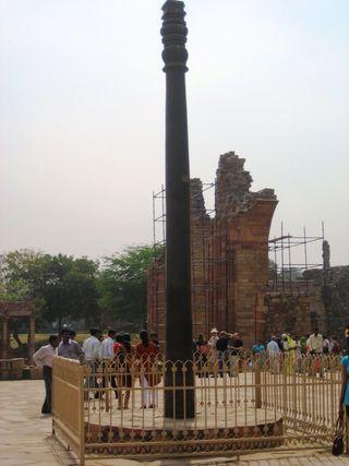 Кутубова колонна