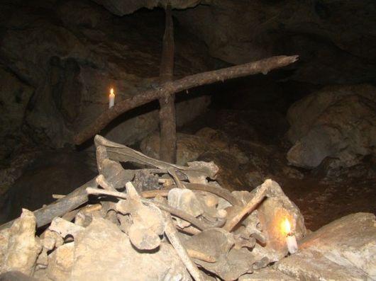 Пещера чёрного дьявола