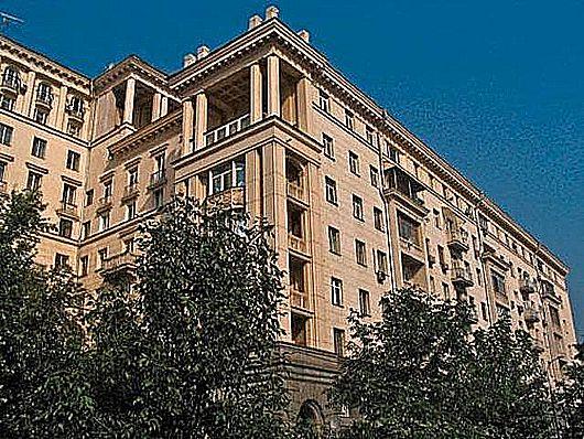 Бюджетное жилье в Москве