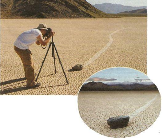 Камни путешественники