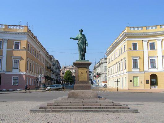 В Одессу – в мой солнечный город