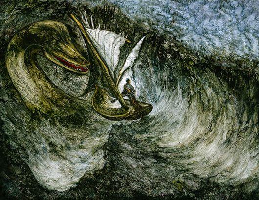 Лох-несское чудовище
