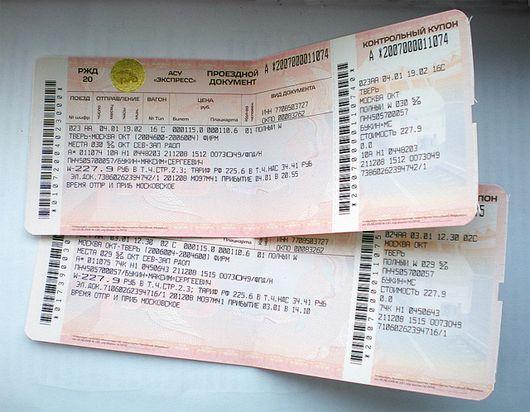 Билеты на самолет в австрию