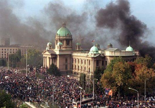 Белград, Сербия 5 октября 2000 г.