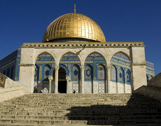 Купол-Скалы, Иерусалим