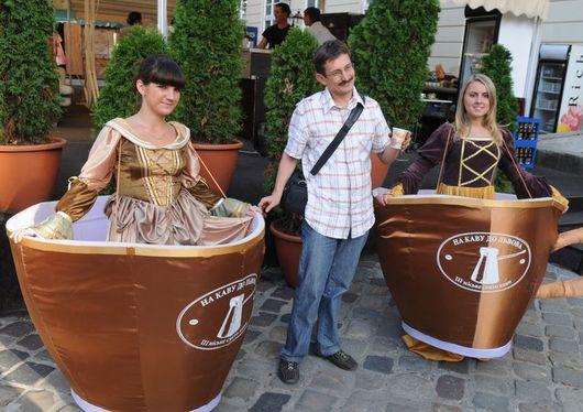 На кофе во Львов