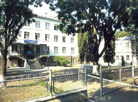 Санатории города Ессентуки