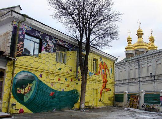 Дивный Киев