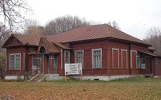 Дом семьи Кочубеев