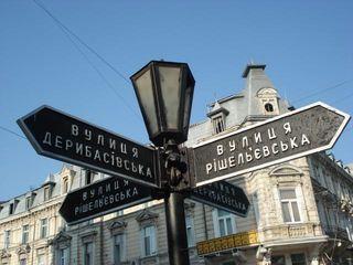 Відпочинок в Одесі — сонце, море…