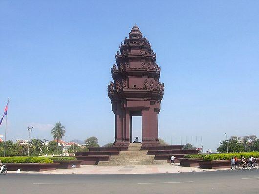 Пномпень