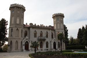 Романтическая Александрия