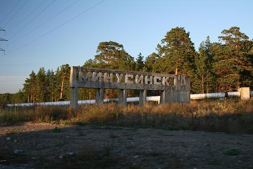 Зачем бронировать квартиры посуточно в Минусинске?